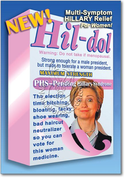 Hillary Hildol Funny Birthday Greeting CardNobleWorks – Tacky Birthday Cards