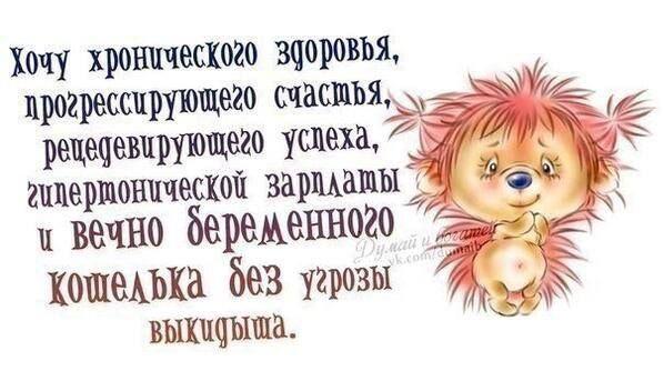 (45) Facebook
