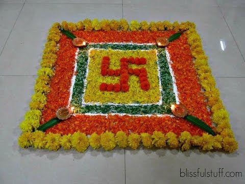 Diwali Special - Swastik Rangoli Design with marigold flowers, How to make rangoli with flowers-IV - YouTube