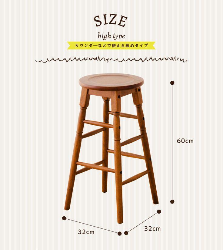 スツール 木製 レトロ オーク チェア イス バースツール カウンタースツール 椅子 ダイニング 食事 チェアー シンプルでやさしいデザインのハイスツールです。