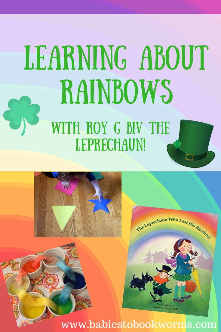 """Babies to Bookworms offers activities with rainbows, leprechauns and gold to pair with Sean Callahan's """"The Leprechaun Who Lost His Rainbow""""! #StPatricksDayActivities #StPatricksDayBooks"""