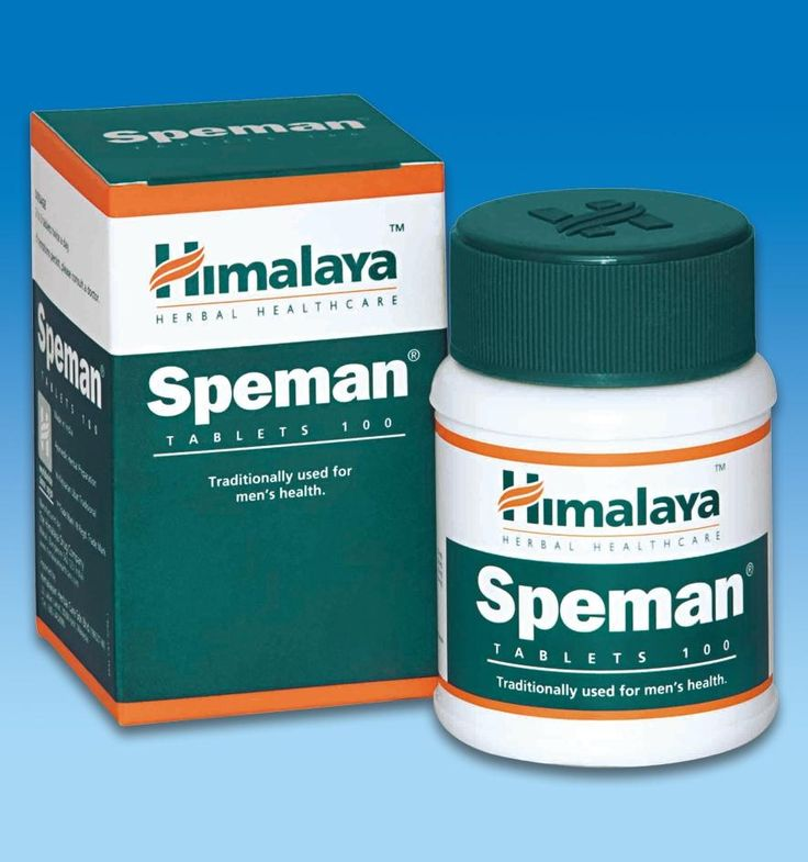 Speman is considered to be the premier ayurvedic formulation for maintaining male reproductive health