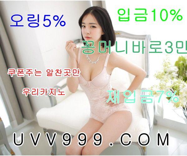 %ea%be%b8%eb%af%b8%ea%b8%b0_19e9cfde7d1605c9a6839fa9861f2e35