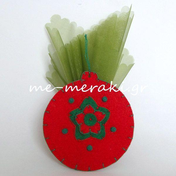 Handmade mpomponiera Me Meraki Mpomponieres Χειροποίητη μπομπονιέρα βάπτισης, τσόχα στολίδια κρεμαστά για το χριστουγεννιάτικo δέντρο. Με Μεράκι Μπομπονιέρες Μπομπονιέρα Βάπτισης μπομπονιέρες βάπτισης www.me-meraki.gr