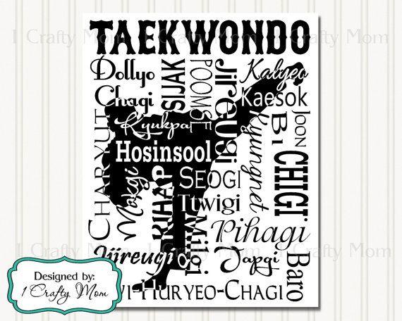 Taekwondo Martial Arts Silhouette Typography Artwork Decor Wall Art Terminology Sign 8x10 Printable Instant Download