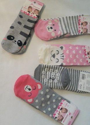 Kup mój przedmiot na #vintedpl http://www.vinted.pl/odziez-dziecieca/dla-niemowlakow-dziewczynki/16817265-urocze-skarpeteczki-dla-dziewczynek