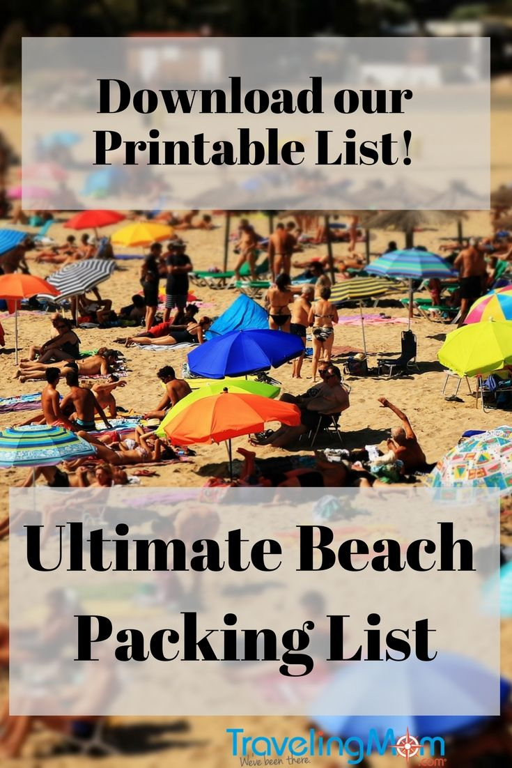 Headed to the beach? Never again forget anything you will need for a family vacation at the beach! Download our free printable back packing list.