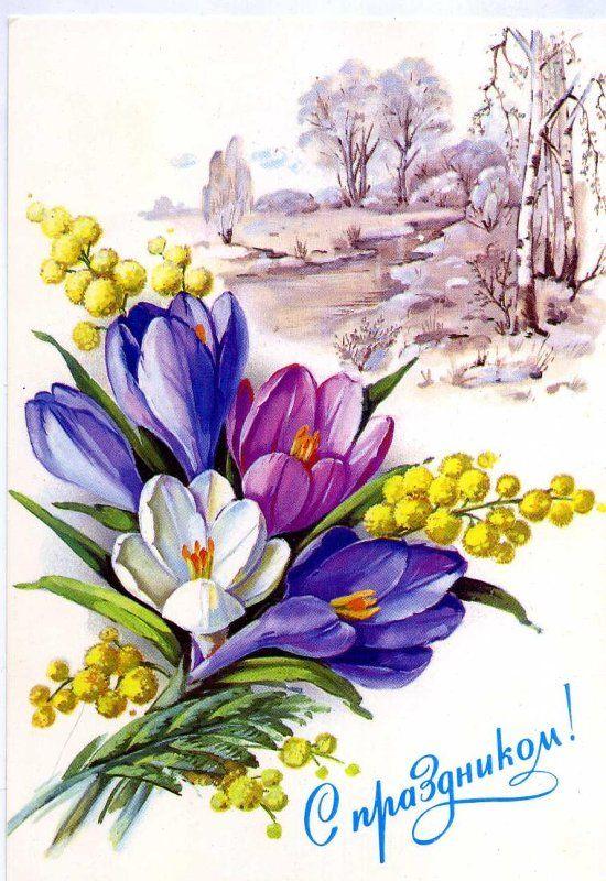 Художник куртенко е открытки, влюблена