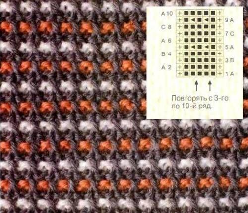 1020_Схема_узора - 24 Марта 2013 - Копилка узоров