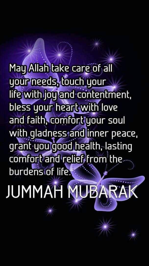The 25+ best Jummah mubarak messages ideas on Pinterest ...