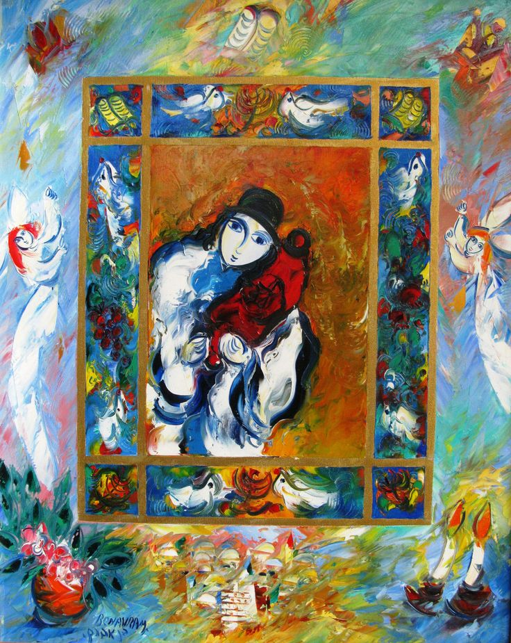 17 best images about judaica jewish art on pinterest for Israeli artists oil paintings