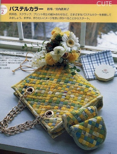 japanese bag; i think, it is woven; japanese pattern are always extraordinary beautiful!