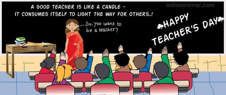 Happy Teacher's Day! Every year on 5th September we celebrate a day for the appreciation of all the teachers, that is #TeachersDay. In #India, on this day we also celebrated the Birthday of our first vice president and second president, Dr. Sarvapalli Radhakrishnan a renowned scholar.  On this occasion tell your favorite teacher how special she is.