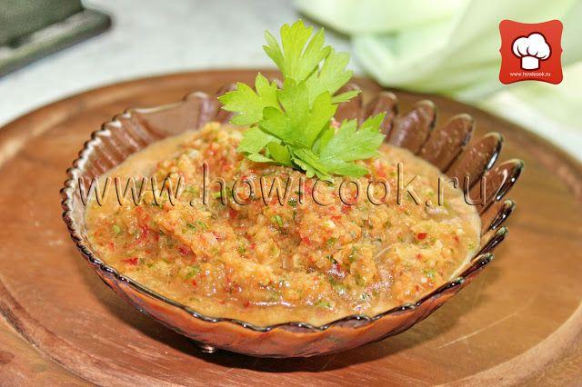Соус sofrito (пуэрто-риканская кухня)
