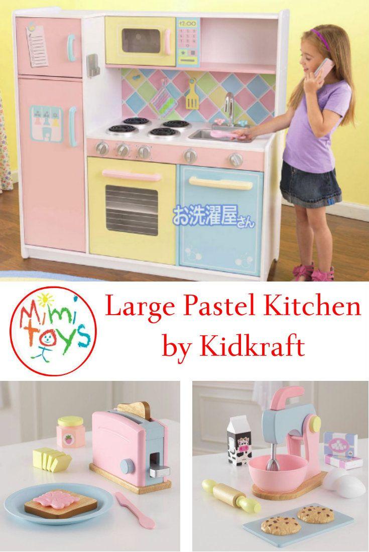 Kidkraft Large Pastel Kitchen Pastel Kitchen Childrens Kitchens Pretend Kitchen