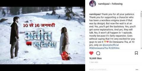 Namik Paul is undoubtedly one of the most loved actors on television today.AfterEk Duje Ke Vaaste(Bindu and SJ STUDIOS), the announcement of Namik coming back withEk Deewana Tha(LSD Films) on Sony TV piqued the excitement levels of many fans. However, the character...