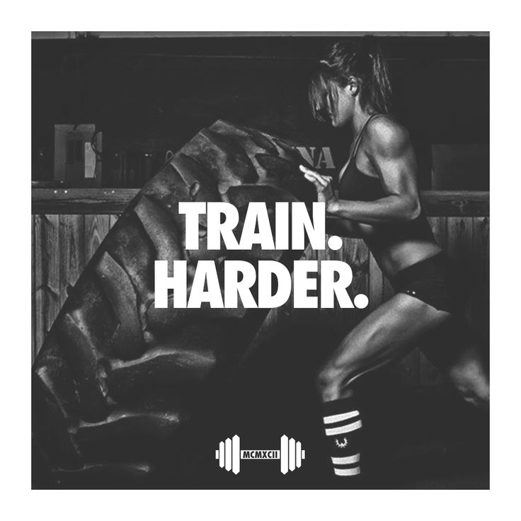 Motivational Quotes For Sports Teams: 39 Best MCMXCII GYM QUOTES: Images On Pinterest
