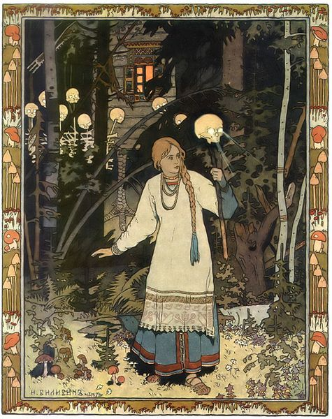 The Russian fairy tale heroine Vasilisa outside of the hut of Baba Yaga as depicted by Ivan Bilibin (1902)