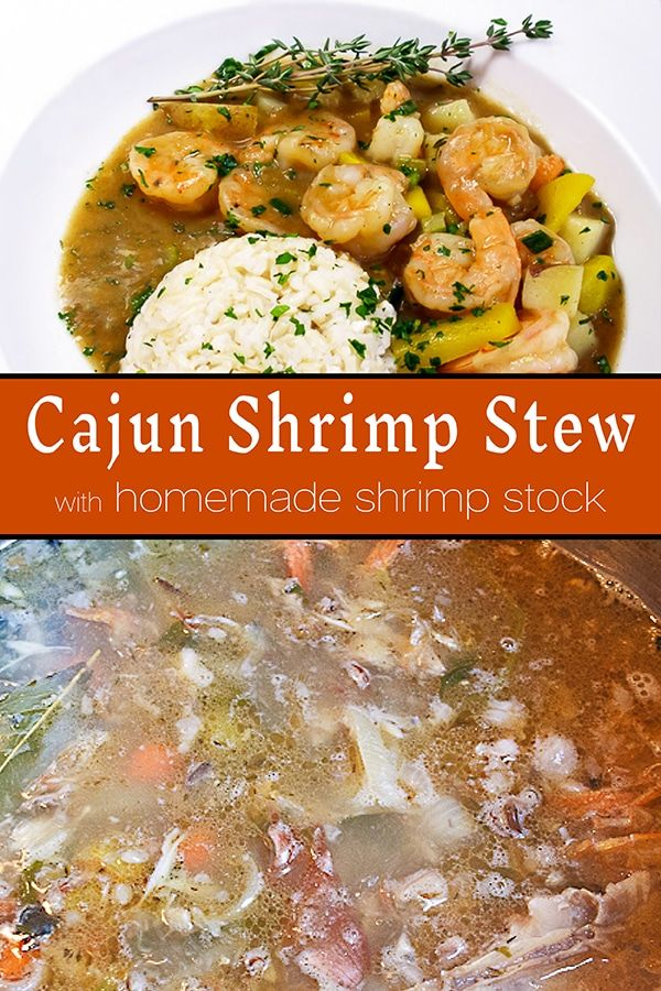 Vegetables And Seafood In A Base Of Savory Shrimp Stock Create A
