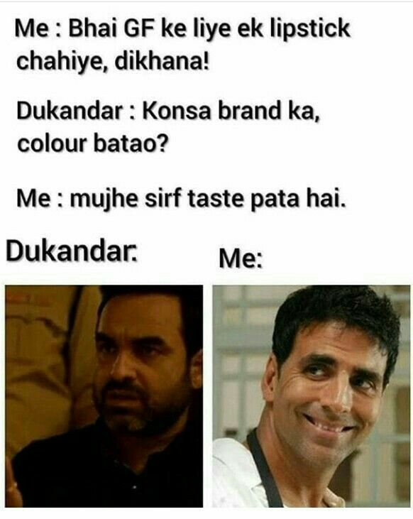 In 2020 Fun Quotes Funny Very Funny Memes Funny Quotes In Hindi