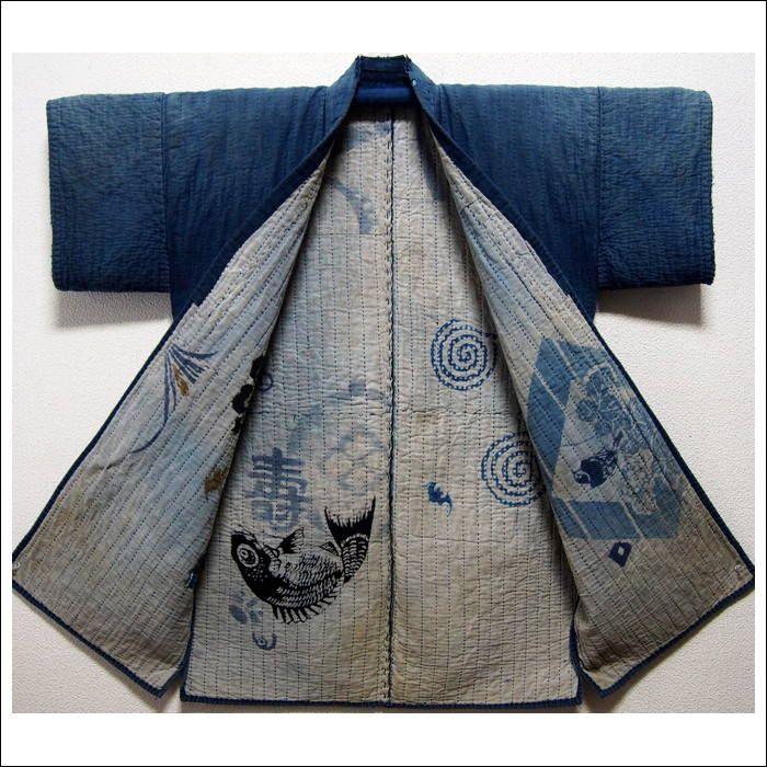 Vintage Japanese Noragi Sashiko Indigo Jacket