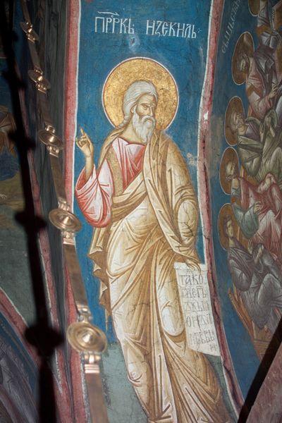 BLAGO   БЛАГО : Дечани : Пророк Језекиљ