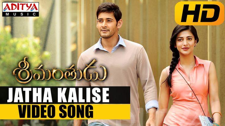 Jatha Kalise Video Song (Edited Version) || Srimanthudu Telugu Movie || ...