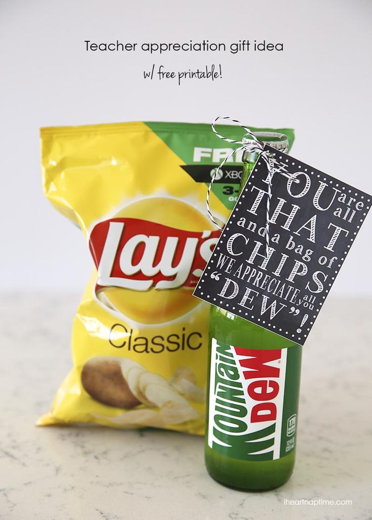 You are all that and a bag of chips gift idea from I Heart Nap Time