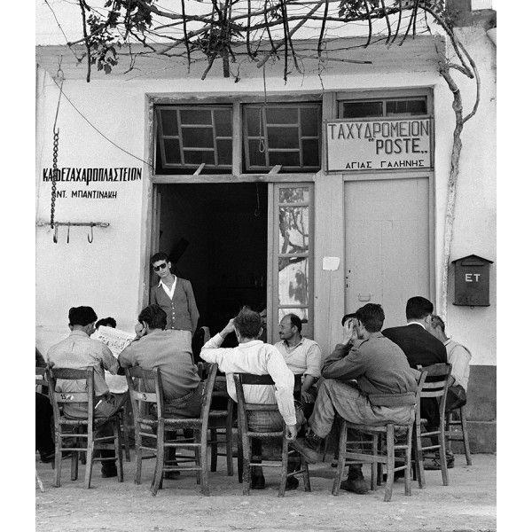 Dimitrios Harissiadis, Crete, 1957 - Benaki Museum Shop