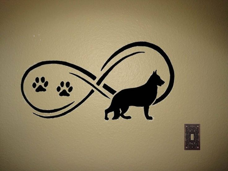 "German Shepherd Wall Decal ""Infinity"""