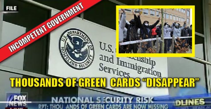 VIDEO : DHS Reports THOUSANDS of Green Cards Have Suddenly VANISHED 11/22/16