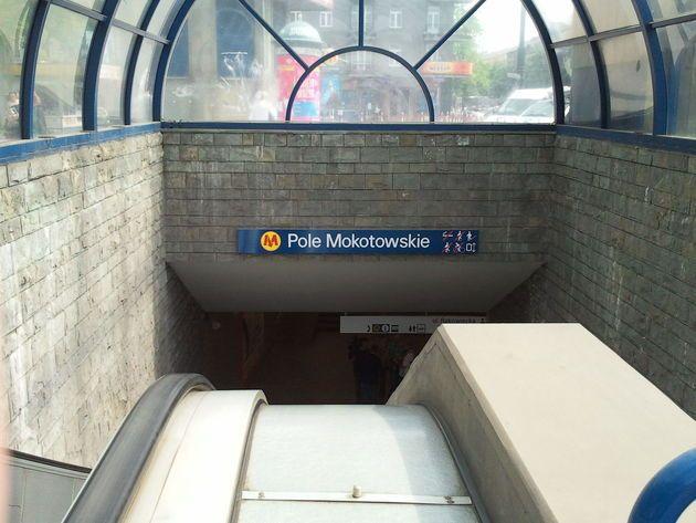 Metro Pole Mokotowskie