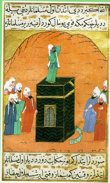 10th C. Bilal giving the first call to prayer. An Ethopian slave born in Mecca in 580, later freed upon payment, he was a close companion of Muhammad who chose him as Islam's first Muezzin. Habash: Kingdom of modern day Ethiopia, Eritrea, Djibouti and Yemen. Ottoman miniature.