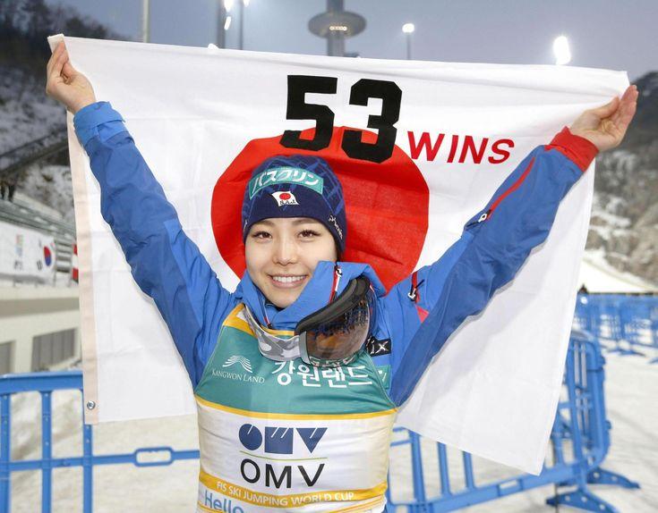 Ski jumper Sara Takanashi celebrates her World Cup record-tying 53rd career win on Thursday in Pyeongchang, South Korea.   KYODO