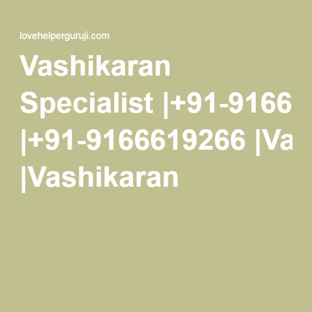 Vashikaran Specialist |+91-9166619266 |Vashikaran