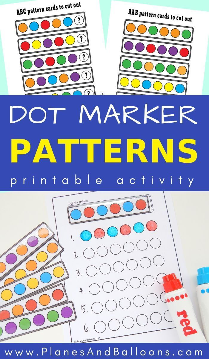 Dot Marker Patterns Free Printable Activity For Preschoolers