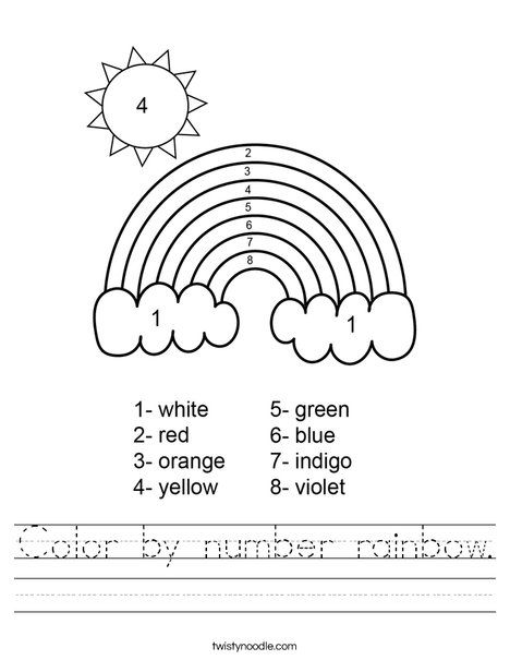 Color by number rainbow Worksheet - Twisty Noodle