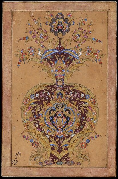 Illumination in the Form of a Vase, India, early 17th c.