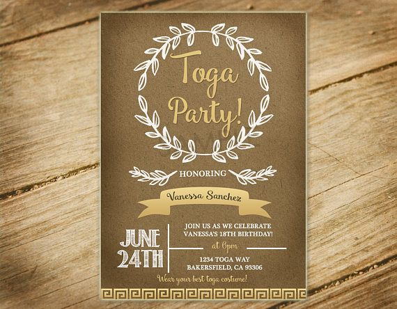 Toga Party / Greek / Gold / Laurel / Natural / Invitation