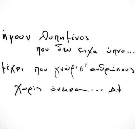 http://angelinag3.tumblr.com/post/114336280449