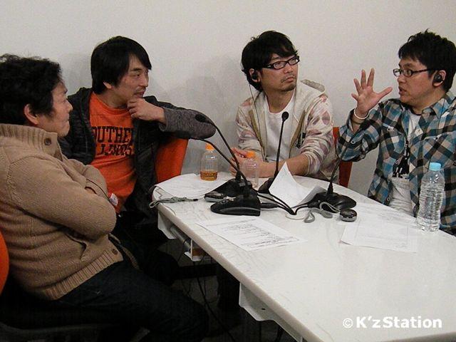 2014年11月29日 10時~2014年12月29日 午前10時 くどいョ!全員集合|インターネットラジオ K'zStation|Vol.54一歩間違えたら死んでいました 山口勝平 関智一 小西克幸 柳原哲也(アメリカザリガニ) http://www.kzstation.com/program/detail.html?id=46,54 #kzstation #Kudoiyo_Zeninshugo #Kappei_Yamaguchi #Tomokazu_Seki #Katsuyuki_Konishi #Tetsuya_Yanagihara