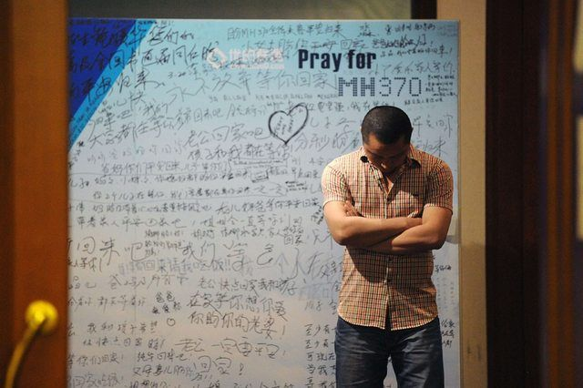 Latest updates as material #found washed up on #Australian coast, #Missing #flight #MH370