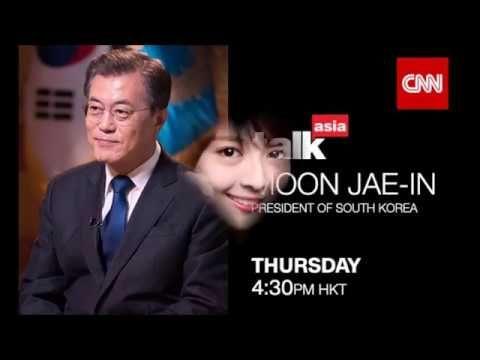문재인 대통령 CNN 외신기자 인터뷰 미리보기! 대북정책, 북핵 문제 한영자막