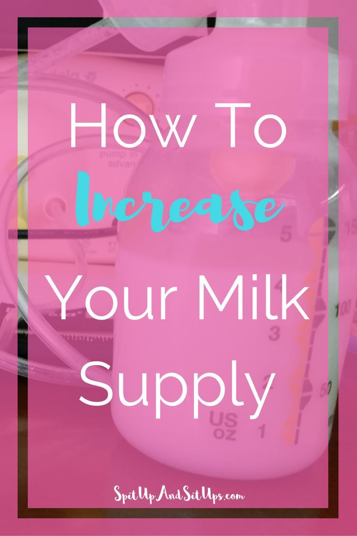 Breastfeeding and fertility fertility breastfeeding advice quot - How To Increase Your Milk Supply How To Breastfeedincrease
