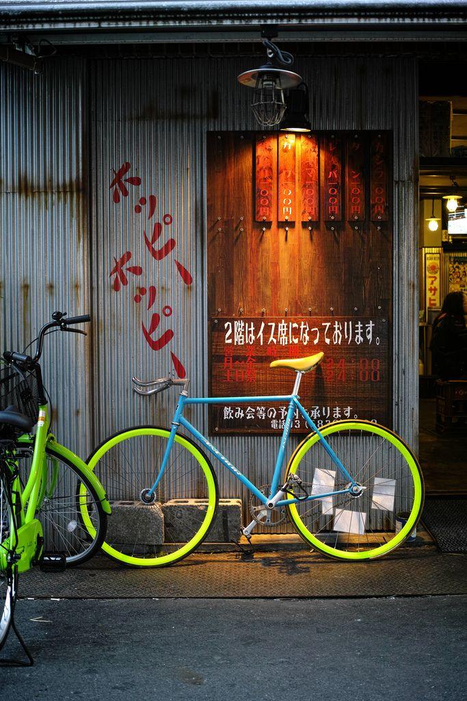 #bike #fluorecent