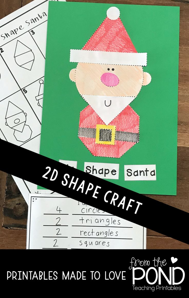 2D Shape Santa and other Christmas crafts