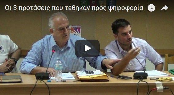 Παλλήνη Press | Ανθούσα-Γέρακας-Παλλήνη | Το πρώτο blog της πόλης !!!: Οι 3 προτάσεις που τέθηκαν προς ψηφοφορία στη συνε...