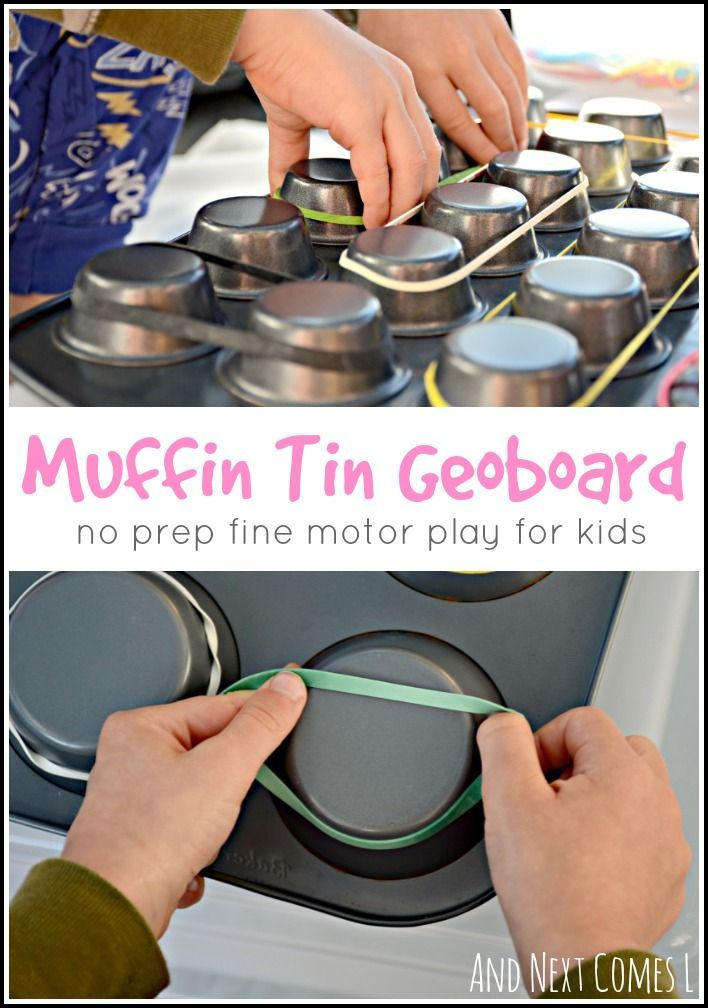 funky fingers. finger gym. fine motor skills. No prep fine motor play for kids using muffin tins from And Next Comes L