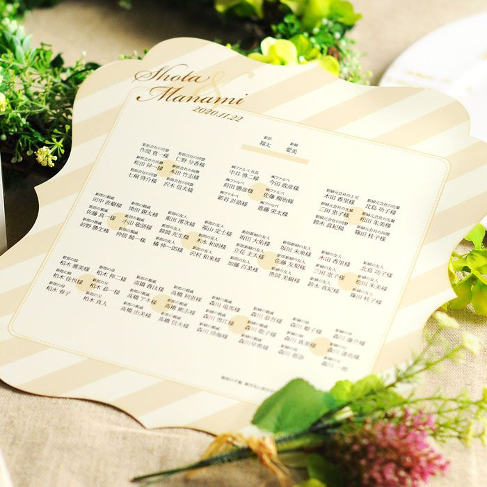 席次表完成品オーダー(印刷込)「パレット」 http://www.farbeco.jp/shopdetail/000000010351/