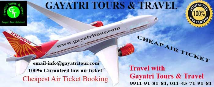 Call2no. +91(989) 17 18181, +91(991) 19 18181, 011-(3249) 2200. To get cheap air tickets as well as flight ticket booking this service is provided by the Gayatri Tour & Travels. We gives lowest airfares on airline ticket booking. Booking tickets for domestic flights or international flights, visit anywhere at cheap price. Low price air tickets is a guaranteed service to our customers. Cheap price is 100% Guaranty.